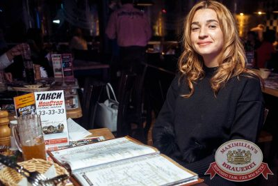 Super ПЯТНИЦА, 5 января 2018 - Ресторан «Максимилианс» Тюмень - 49