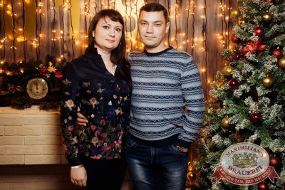 Super ПЯТНИЦА, 5 января 2018 - Ресторан «Максимилианс» Тюмень - 7