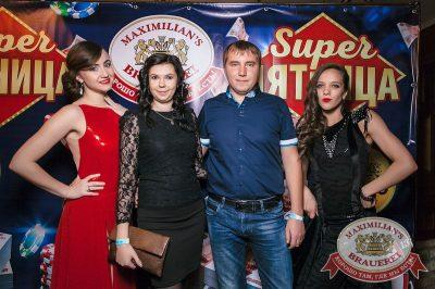 Super ПЯТНИЦА, 6 октября 2017 - Ресторан «Максимилианс» Тюмень - 1