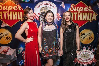Super ПЯТНИЦА, 6 октября 2017 - Ресторан «Максимилианс» Тюмень - 11