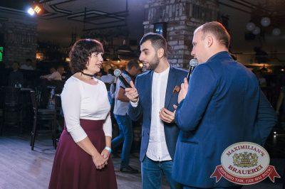 Super ПЯТНИЦА, 6 октября 2017 - Ресторан «Максимилианс» Тюмень - 15