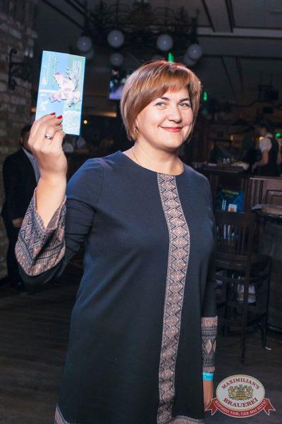 Super ПЯТНИЦА, 6 октября 2017 - Ресторан «Максимилианс» Тюмень - 16