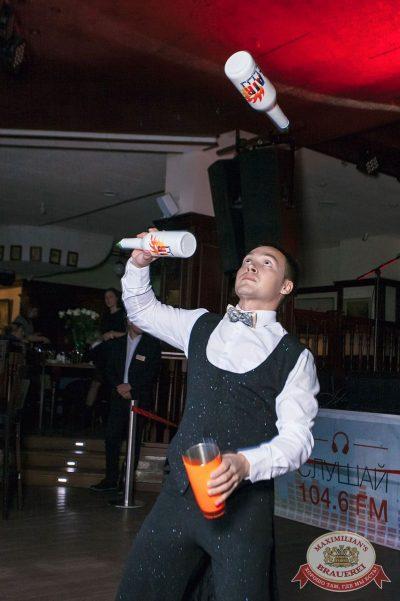 Super ПЯТНИЦА, 6 октября 2017 - Ресторан «Максимилианс» Тюмень - 17