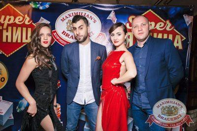 Super ПЯТНИЦА, 6 октября 2017 - Ресторан «Максимилианс» Тюмень - 2