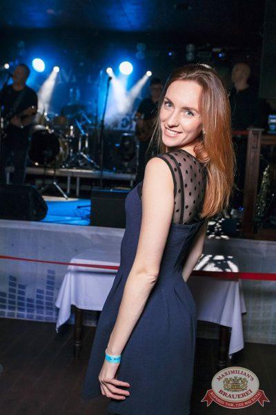 Super ПЯТНИЦА, 6 октября 2017 - Ресторан «Максимилианс» Тюмень - 28