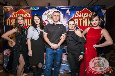 Super ПЯТНИЦА, 6 октября 2017 - Ресторан «Максимилианс» Тюмень - 3