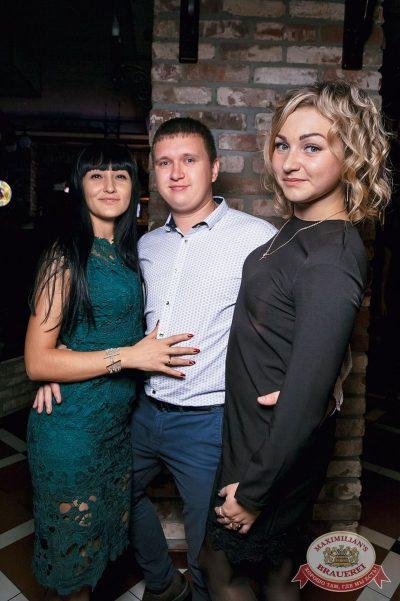 Super ПЯТНИЦА, 6 октября 2017 - Ресторан «Максимилианс» Тюмень - 38