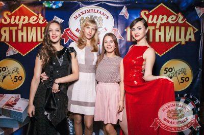 Super ПЯТНИЦА, 6 октября 2017 - Ресторан «Максимилианс» Тюмень - 4