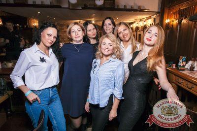 Super ПЯТНИЦА, 6 октября 2017 - Ресторан «Максимилианс» Тюмень - 44