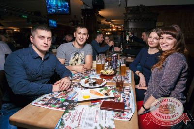Super ПЯТНИЦА, 6 октября 2017 - Ресторан «Максимилианс» Тюмень - 46