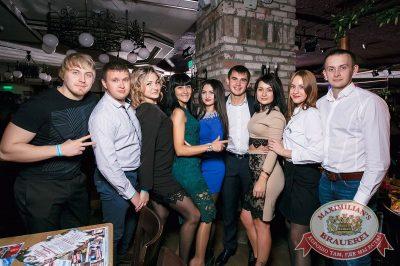 Super ПЯТНИЦА, 6 октября 2017 - Ресторан «Максимилианс» Тюмень - 48