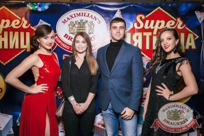 Super ПЯТНИЦА, 6 октября 2017 - Ресторан «Максимилианс» Тюмень - 5