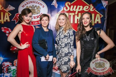 Super ПЯТНИЦА, 6 октября 2017 - Ресторан «Максимилианс» Тюмень - 7