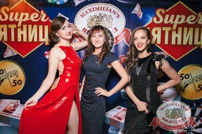 Super ПЯТНИЦА, 6 октября 2017 - Ресторан «Максимилианс» Тюмень - 9