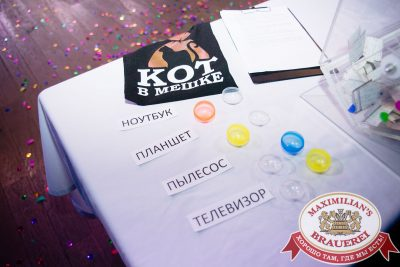 Super ПЯТНИЦА, 7 июля 2017 - Ресторан «Максимилианс» Тюмень - 00024