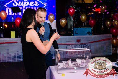 Super ПЯТНИЦА, 7 июля 2017 - Ресторан «Максимилианс» Тюмень - 00026
