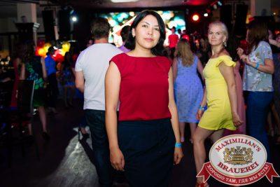 Super ПЯТНИЦА, 7 июля 2017 - Ресторан «Максимилианс» Тюмень - 00030