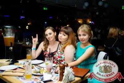Super ПЯТНИЦА, 7 июля 2017 - Ресторан «Максимилианс» Тюмень - 00037