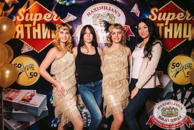 Super ПЯТНИЦА, 2 июня 2017 - Ресторан «Максимилианс» Тюмень - 00007