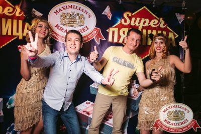 Super ПЯТНИЦА, 2 июня 2017 - Ресторан «Максимилианс» Тюмень - 00015