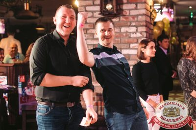 Super ПЯТНИЦА, 2 июня 2017 - Ресторан «Максимилианс» Тюмень - 00047