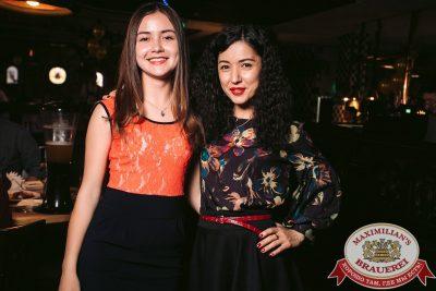 Super ПЯТНИЦА, 2 июня 2017 - Ресторан «Максимилианс» Тюмень - 00094