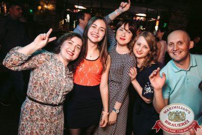 Super ПЯТНИЦА, 2 июня 2017 - Ресторан «Максимилианс» Тюмень - 00099