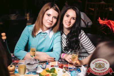 Super ПЯТНИЦА, 2 июня 2017 - Ресторан «Максимилианс» Тюмень - 00103