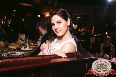 Super ПЯТНИЦА, 2 июня 2017 - Ресторан «Максимилианс» Тюмень - 00122