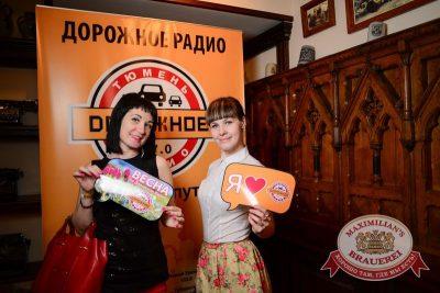 Света, 2 апреля 2015 - Ресторан «Максимилианс» Тюмень - 04
