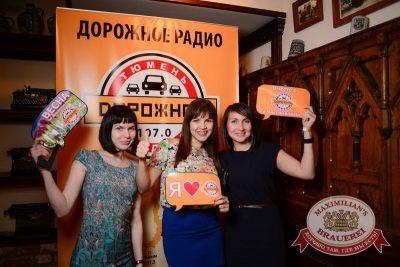 Света, 2 апреля 2015 - Ресторан «Максимилианс» Тюмень - 05