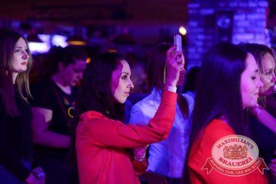 Света, 2 апреля 2015 - Ресторан «Максимилианс» Тюмень - 15