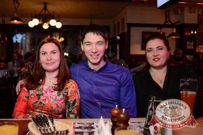 Света, 2 апреля 2015 - Ресторан «Максимилианс» Тюмень - 26