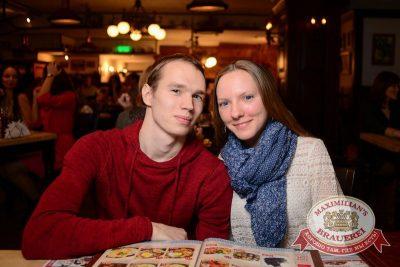 Света, 2 апреля 2015 - Ресторан «Максимилианс» Тюмень - 27