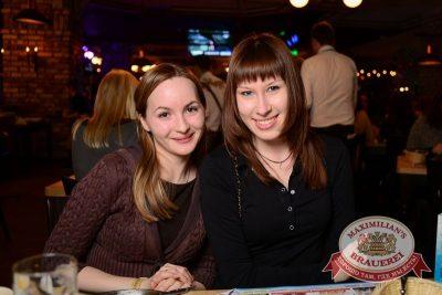 Света, 2 апреля 2015 - Ресторан «Максимилианс» Тюмень - 32