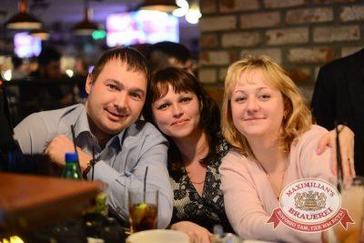 Света, 2 апреля 2015 - Ресторан «Максимилианс» Тюмень - 33