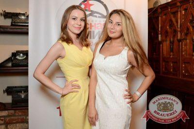 Трио COMEDY CLUB, 4 июня 2015 - Ресторан «Максимилианс» Тюмень - 04