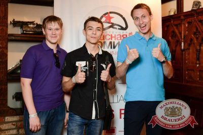 Трио COMEDY CLUB, 4 июня 2015 - Ресторан «Максимилианс» Тюмень - 06