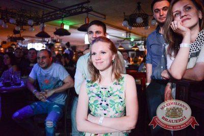 Трио COMEDY CLUB, 4 июня 2015 - Ресторан «Максимилианс» Тюмень - 15