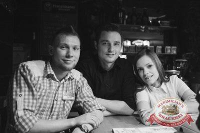Трио COMEDY CLUB, 4 июня 2015 - Ресторан «Максимилианс» Тюмень - 16