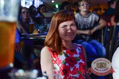 Трио COMEDY CLUB, 4 июня 2015 - Ресторан «Максимилианс» Тюмень - 20