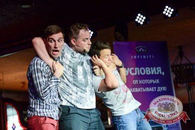 Трио COMEDY CLUB, 4 июня 2015 - Ресторан «Максимилианс» Тюмень - 22