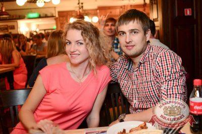 Трио COMEDY CLUB, 4 июня 2015 - Ресторан «Максимилианс» Тюмень - 31