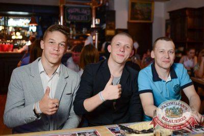 Трио COMEDY CLUB, 4 июня 2015 - Ресторан «Максимилианс» Тюмень - 33