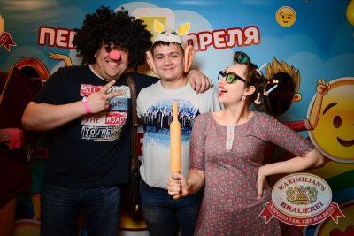 Нешуточная среда, 1 апреля 2015 - Ресторан «Максимилианс» Тюмень - 01