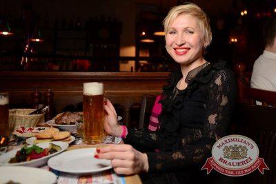 Нешуточная среда, 1 апреля 2015 - Ресторан «Максимилианс» Тюмень - 28