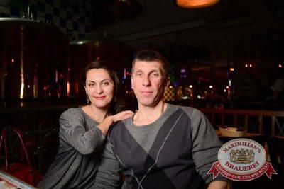 Нешуточная среда, 1 апреля 2015 - Ресторан «Максимилианс» Тюмень - 29