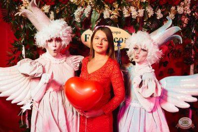 День святого Валентина, 14 февраля 2020 - Ресторан «Максимилианс» Тюмень - 1