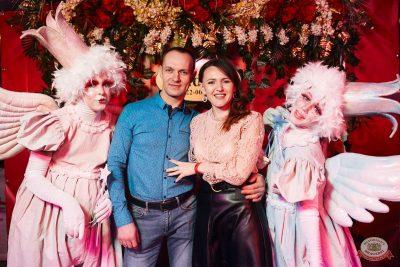 День святого Валентина, 14 февраля 2020 - Ресторан «Максимилианс» Тюмень - 16