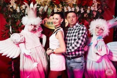 День святого Валентина, 14 февраля 2020 - Ресторан «Максимилианс» Тюмень - 2